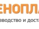 Увидеть foto  Теплоизоляционные материалы от ООО Пенопластик-опт 39828024 в Москве