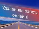Уникальное foto  Дополнительная работа,доход удаленно 39838744 в Москве