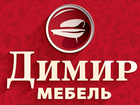 Скачать фотографию  Матрасы, угловые диваны, диваны, кровати от фабрики Димир во Владивостоке 39849749 в Москве
