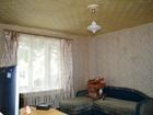 Скачать бесплатно foto  Продажа комнаты в трёхкомнатной квартире г, Егорьевск 39858576 в Егорьевске