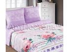 Смотреть foto  Коллекции постельного белья из поплина 39878881 в Москве