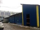 Увидеть фото  Продам производственно-складской комплекс 3200 кв, м в центре Иваново, 39879581 в Иваново