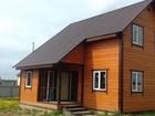Скачать бесплатно foto Дома Дом возле леса и озера Машково Киевское ш 39897249 в Москве