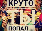 Свежее фото  Менеджеры по развитию интернет-магазина 39914573 в Москве