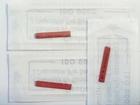Скачать бесплатно изображение Салоны красоты Продам Игла №12Blunt для микроблейдинга 39926205 в Москве