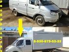 Новое фото  Переоборудование пассажирской газели 39933019 в Москве