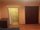 Просмотреть foto  Сдается комната в чистой квартире, 39970436 в Москве