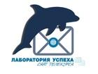 Уникальное foto  ЗОЛОТАЯ ПРОПОРЦИЯ УСПЕХА (бесплатный вебинар 24 авг) 39985945 в Москве