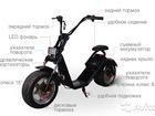 Просмотреть foto Разное Электротранспорт Citycoco LUX 1200W черный 39993919 в Вологде