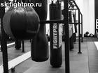 Новое фото  Набор в группы, Клуб единоборств * FIGHTPRO * 40000451 в Москве