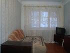 Квартиры в Иваново
