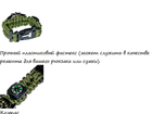 Свежее фото Автострахование  Часы с мужским характером, Армейская сверхнадежность в элегантном корпусе 40020244 в Москве