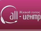 Скачать бесплатно foto  Прием и оформление заказов в Москве 40022538 в Москве