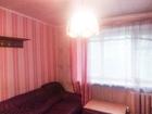 Новое фото  Продам комнату в общежитии: г, Кимры, ул, Урицкого, д, 42 40046526 в Кимрах