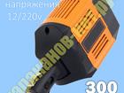 Новое изображение Разное Купить автомобильный преобразователь напряжения 12/220, для генератора озона, 40091276 в Москве