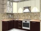 Новое фото Кухонная мебель Кухня Данила и Мария(Россия) 40221293 в Москве