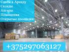 Уникальное foto  Помещения в аренду, Склад, Производство, 1,5-1,7 евро за метр, 40310028 в Москве