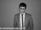 Смотреть изображение  Адвокат по недвижимости – консультация, 40614472 в Москве