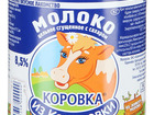 Новое фотографию Сгущенное молоко Молоко Коровка из Кореновки цельное сгущенное с сахаром 8,5%, ГОСТ 380г 40667585 в Москве