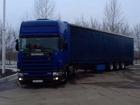 Смотреть foto Транспортные грузоперевозки Грузоперевозки от 500 кг до 20 т негабаритные грузы до40т 40680413 в Екатеринбурге