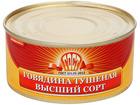 Просмотреть foto Тушенка Говядина ВНМД тушеная высший сорт, 325г 40685374 в Москве