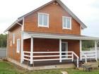Просмотреть фотографию Загородные дома купить дом в деревне калужская область боровского района 41254747 в Москве