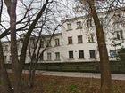 Увидеть изображение  Сдаются в аренду офисные помещения 42574249 в Нижнем Новгороде