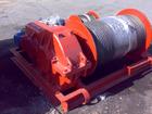 Скачать фото Кран Лебедка маневровая электрическая г/п 10 тонн ЛМ-10 с тросом 42951902 в Москве