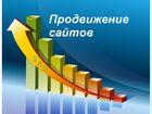 Смотреть изображение  Продвижение сайтов в ТОП поисковиков 43123927 в Москве
