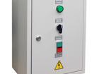 Скачать бесплатно foto Электрика (оборудование) Я5111 производим по доступной цене 43819812 в Москве