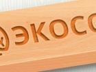 Уникальное foto  Экосон - производство и продажа детской мебели из натурального дерева 43871069 в Москве