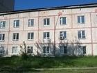 Скачать бесплатно фотографию  Земельный участок со складом/гаражом и офисным зданием в Тюмени 43899674 в Тюмени