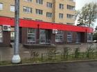 Увидеть фотографию  Продается торговое помещение-1384 м2 44105460 в Москве