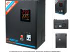 Новое изображение  Стабилизатор напряжения Энергия Voltron 8000(HP) 44258569 в Москве