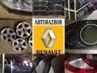Смотреть фото  Оригинальные новые и б/у запчасти на весь модельный ряд Renault/ Nissan/ Geely 44280377 в Ростове-на-Дону