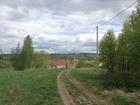 Скачать бесплатно фотографию  Участок в деревне Высокие Дворики в 85 км от МКАД по Симферопольскому шоссе 44283753 в Москве