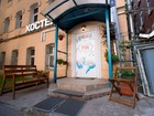 Уникальное фото Коммерческая недвижимость Продается готовый бизнес - хостел на 46 мест в центре Москвы, Тетеринский пер, , д, 14, стр, 1 44755499 в Москве