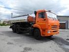 Новое фото Грузовые автомобили Молоковоз КАМАЗ 65115 12,0 м3 (новый) 44867027 в Калининграде