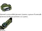 Смотреть фотографию Разное Часы с мужским характером, Армейская сверхнадежность в элегантном корпусе 45878189 в Москве