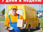 Просмотреть foto Ремонт, отделка Грузчики, такелажники, разнорабочие и подсобники 45906081 в Москве