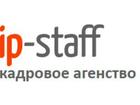 Новое изображение Другая техника Размещение заказов строительной тематики, 46351222 в Москве
