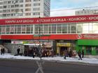Уникальное изображение Коммерческая недвижимость Компания продает торговый центр 46597747 в Москве