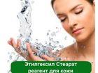 Свежее foto  Действие Этилгексил стеарат 46979085 в Москве
