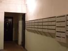 Продается 1-комн, квартира на Пролетарской,5