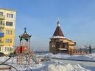 В Полысаево