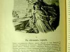 Уникальное фото Антиквариат Раритет, Княжна Тараканова, 1911 год, 51382336 в Москве
