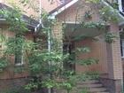 Новое фото Дома Продается коттедж Наро-Фоминский район, поселок Лесное Озеро 51394923 в Москве