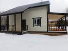 Просмотреть фотографию Дома купить дом по киевскому шоссе пмж с газом 51535059 в Москве