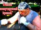 Скачать фото Спортивные школы и секции Бокс - побеждать убедительно, 52118218 в Москве