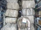 Просмотреть фото  Продажа Макулатуры для переработки 52976512 в Бронницы